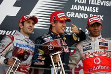 podium japon