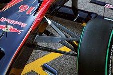 Toro Rosso STR25