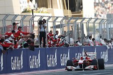 victoria de alonso en bahrein