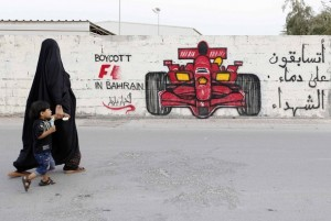 anti-Formula One graffiti